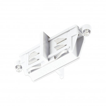3-Circuit track Parallel connector white